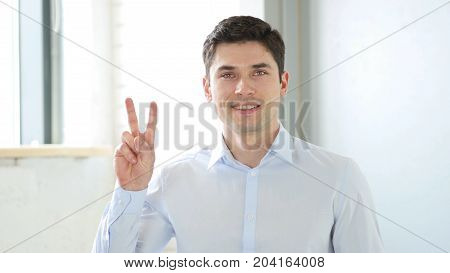 Victory, Successful Man In Office, Indoor In Office At Work