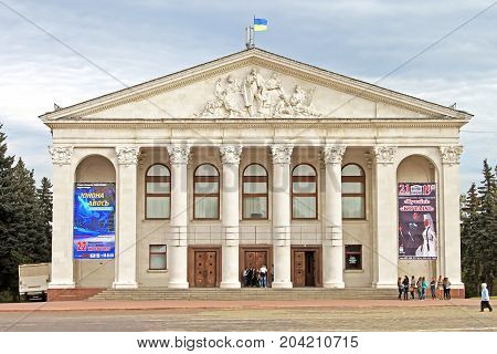 CHERNIHIV, UKRAINE - OCTOBER 07, 2012: Chernihiv Regional Music and Drama Theater named after T. Shevchenko, Chernihiv, Ukraine