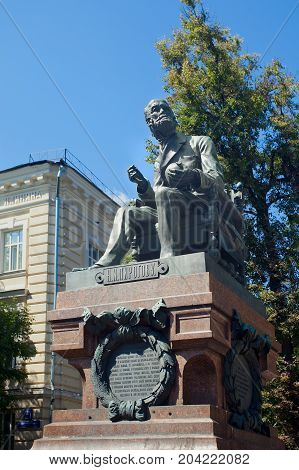 Moscow Russia - August 9 2017: Monument of N.I. Pirogov - the great scientist teacher and doctor on Bolshaya Pirogovskaya street in Moscow.