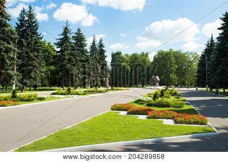 Kolomna Russia - August 9 2017: View Of Memorial Park In Sunny Summer Day.