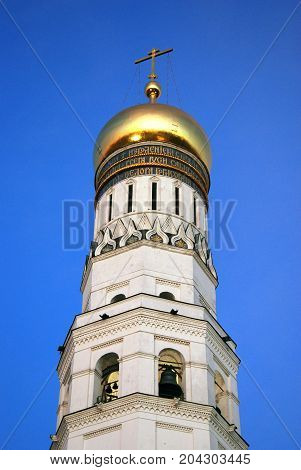 Ivan Great Bell tower of Moscow Kremlin. UNESCO World Heritage Site. Color photo. Blue sky background.