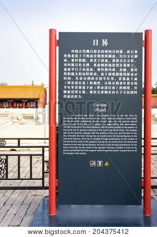 Beijing, China - Oct 30, 2016: Information on the sundial, an ancient time calculagraph, at the Hall of Supreme Harmony (Taihedian). Forbidden City (Gu Gong, Palace Museum). In Chinese and English languages.