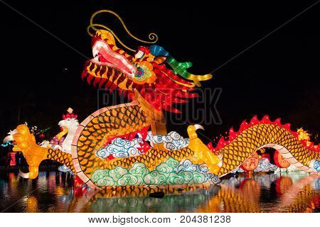 Exhibit Of Lanterns Festival