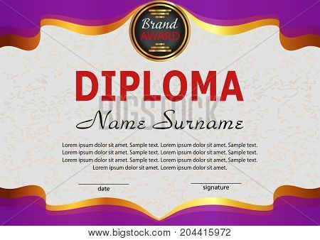 Diploma. Elegant purple template. Reward. Winning the competition. Vector illustration.