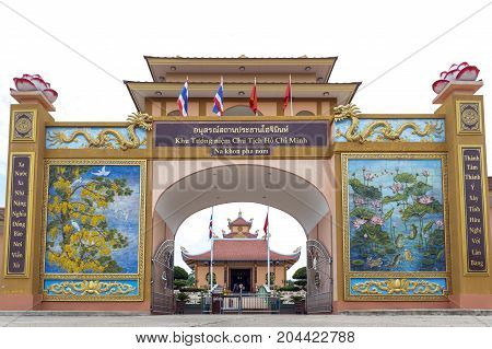 Nakhon Phanom, Thailand - May 2017: Entrance To The President Ho Chi Minh Memorial Complex In Thai-v