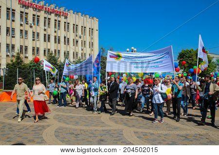 Krasnodar, Russia - May 1, 2017: People Take Part In The May Day Demonstration In Krasnodar.