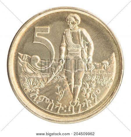 Ethiopian Cents Coin