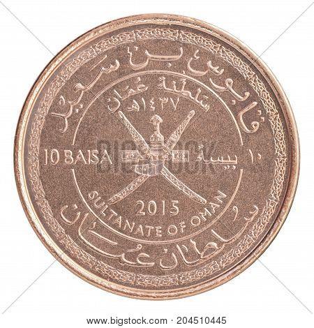 Omani Coin Baisa