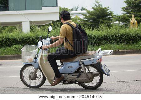 Private Honda Super Cub Motorcycle.