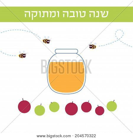 Vector illustration of a glass jar with honey green and red apples and flying bees. Text in Hebrew which means