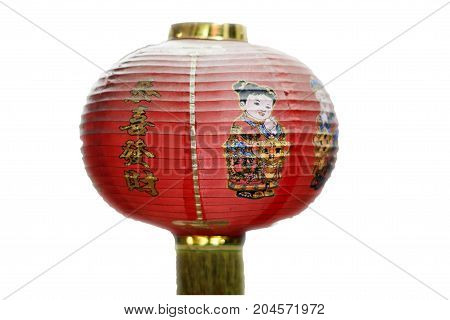 traditional paper lamp red chinese white background