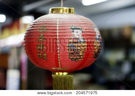 traditional paper lamp red chinese lantern art