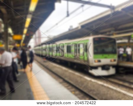 Abstract blur of Train at the station