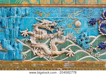 Dragon (Number 3 from left) on the Nine-Dragon-Wall in Beijing (built in 1756)