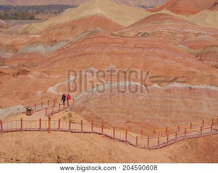 Rainbow Mountain Landform, Zhangye Danxia, Gansu , China
