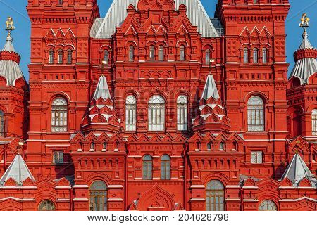 Architectural details of the facade of Historical State Museum of Russia Red Square Moscow.