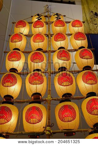 Kanto Lanterns At Museum In Akita, Japan