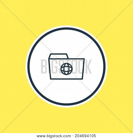 Beautiful Folder Element Also Can Be Used As Dossier Element.  Vector Illustration Of Shared Outline.