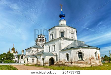 Shrine of Our Lady of Smolensk in Pereslavl-Zalessky - Yaroslavl Oblast, the Golden Ring of Russia