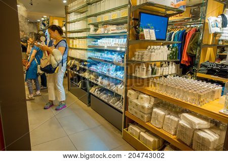 KYOTO, JAPAN - JULY 05, 2017: Unidentified people inside of a store located inside of Keihan Railway Station in Kyoto, Japan. Keihan Railway company was founded in 1949 and is among busiest in Japan.