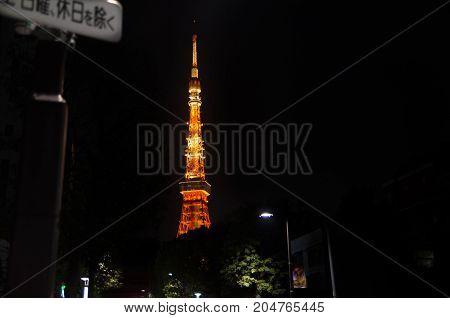 Night View On Tokyo Tower. Shiba-koen District Of Minato, Tokyo, Japan