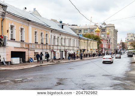 View Of Solyanka Street In Moscow City