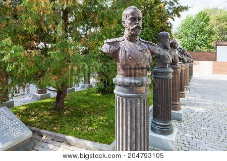 Monument On Alley Of The Rulers Of Russia