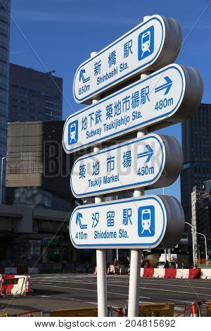 Tokyo Directions