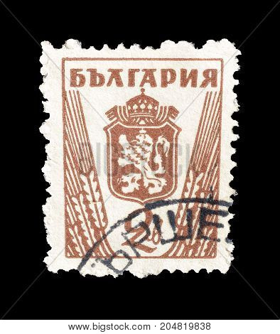BULGARIA - CIRCA 1945 : Cancelled postage stamp printed by Bulgaria, that shows Coat of arms.