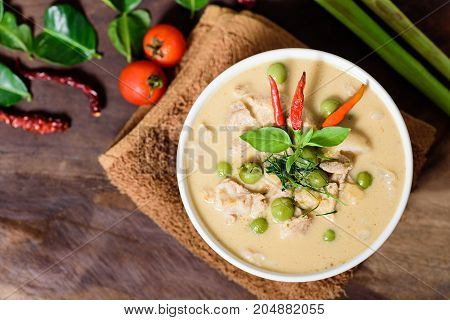 Thai food (Phanaeng curry),red curry with pork in a bowl on wooden background