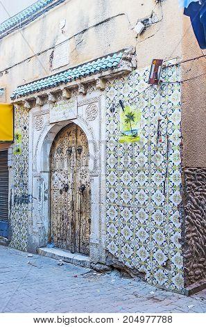 Hammam In Tunis Medina