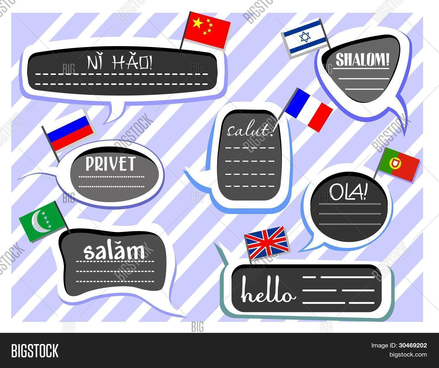 Different Language Vector Photo Free Trial Bigstock