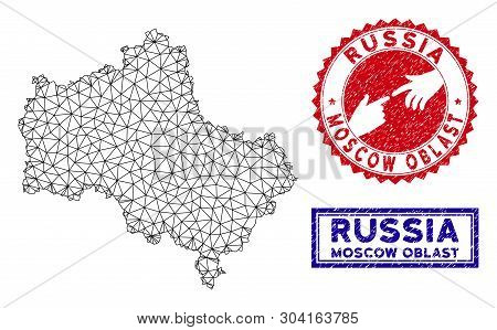 2d Polygonal Moscow Oblast Map And Grunge Seal Stamps. Abstract Lines And Circle Dots Form Moscow Ob