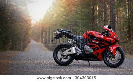 Krasnoyarsk, Russia - May 27, 2019: Red And Black Sportbike Honda Cbr 600 Rr 2005 Pc37.