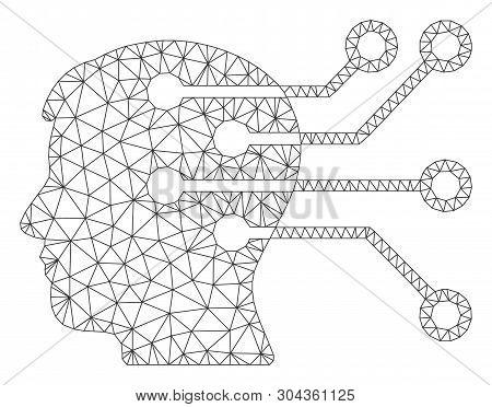 Mesh Brain Interface Circuit Polygonal Icon Vector Illustration. Carcass Model Is Based On Brain Int
