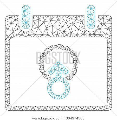 Mesh Cell Penetration Calendar Day Polygonal Symbol Vector Illustration. Carcass Model Is Based On C
