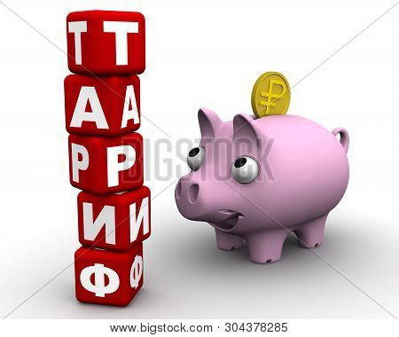 Happy Pig Piggy Bank And Coin With The Symbol Of The Favorable Tariff. Translation Text: