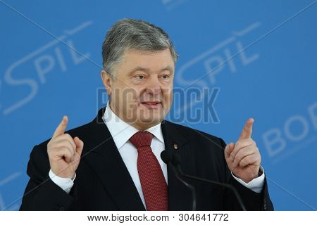 Ryanair Press-conference At Kyiv-boryspil Airport, Ukraine