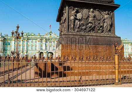 St Petersburg, Russia - April 5, 2019. Bas-reliefs Of Alexander Column And Winter Palace Or Hermitag