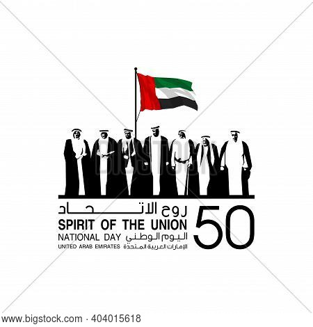 Illustration Banner With 7 Sheikhs Uae National Flag. Inscription In Arabic: Spirit Of The Union, Na