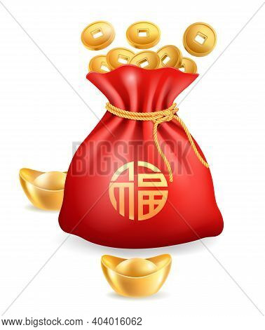 Chinese Gold Ingot Golden Coins And Red Bag. Vector Illustrations.