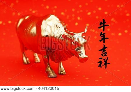Tradition Chinese golden statue ox,2021 is year of the ox,Chinese characters translation:good bless for year of the ox