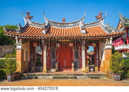 January 13, 2021: Jhen Wen Academy, A Former Tutorial Academy In Xiluo Township, Yunlin, Taiwan, Was