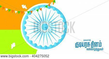 26th January Republic Day Celebration Indian Flag With Ashoka Chakra Background