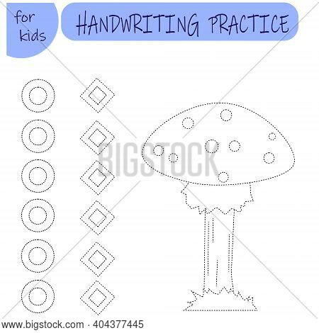 The Practice Of Handwriting. Drawing A Worksheet For Preschool Children With Ease. A Simple Educatio