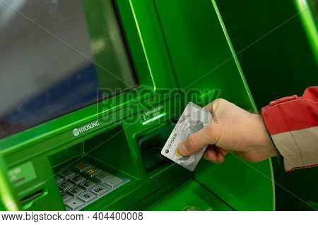 The Russia, Ivanovo, November 29, 2020, Editorial, Atm For Withdrawing And Receiving Money Card