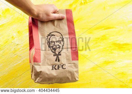 Tyumen, Russia-january 20, 2021: Kfc Fast Food Restaurant. Kfc Is A Fast Food Restaurant Chain That