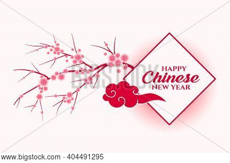 Happy Chinese New Year Greeting With Sakura Branch Vector