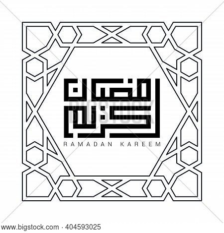 Square Kufic Calligraphy Ramadan Kareem On White Background With A Border. It Can Be Used As A Postc