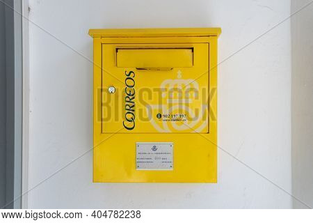 Campos, Spain; January 23 2021:entrance To The Spanish Postal Service Office (correos) In The Majorc